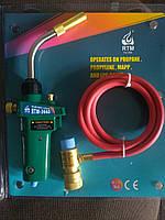 Газовая сварочная горелка RTM 3660 (МАПП газ) с пьезоподжигом и шлангом, фото 1