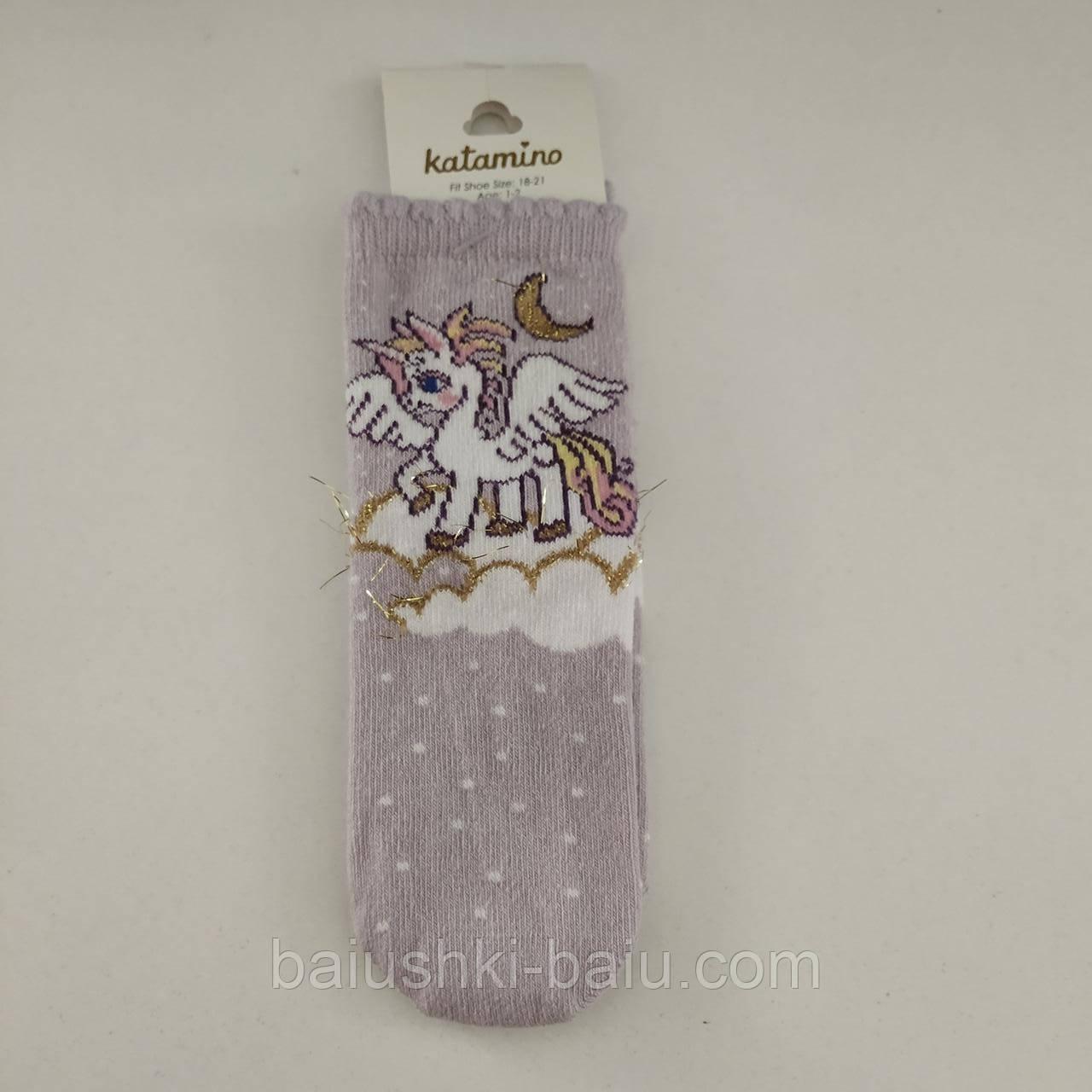 Детские хлопковые носки с люрексом для девочки, р. 1-2 года