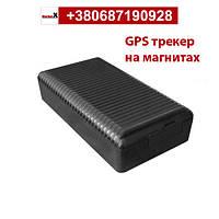 Портативный трекер GPS ТК2020 на магнитах автономный трекер  на магните с магнитами