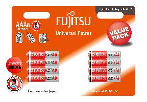 Лужна батарейка FUJITSU 8шт