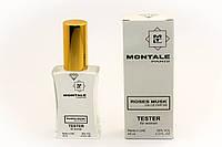 Женский парфюм Montale Roses Musk тестер 45 мл