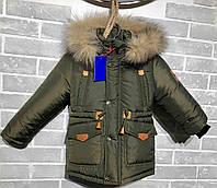 """Зимняя курточка """"Парка"""" от производителя, фото 1"""