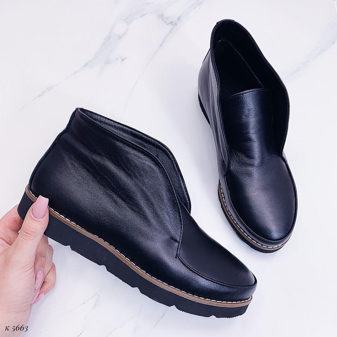 Кожаные ботинки осень
