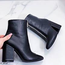 Ботинки демисезонные женские натуральная кожа, фото 3