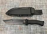 Большой тактический нож GERBFR 30,5см / 1838А для охоты и рыбалки, фото 2
