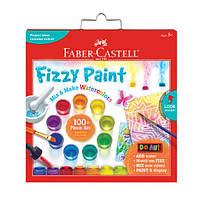 Faber-Castell Набор для творчества с акварельными красками Watercolors Do Art Fizzy Paint Mix Make Liquid