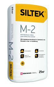 Кладочная смесь для пористых блоков SILTEK М2 (25кг)