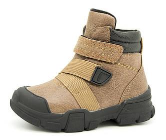 Демисезонные ботинки для мальчика MLV Размеры: 23