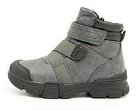 Демисезонные ботинки для мальчика MLV Размеры: 27, 30