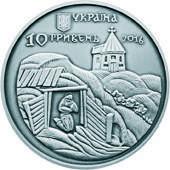 Феодосій Печерський Срібна монета 10 гривень  унція срібла 31,1 грам, фото 2