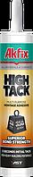 Монтажный клей Akfix HIGH TACK на основе MS полимера 290 мл
