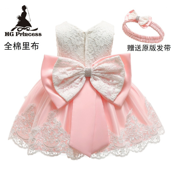 Нарядное детское платье на девочку  розовое с белым  1-5 лет