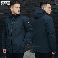 Куртка ветровка мужская темно синяя Стафф Staff wind navy
