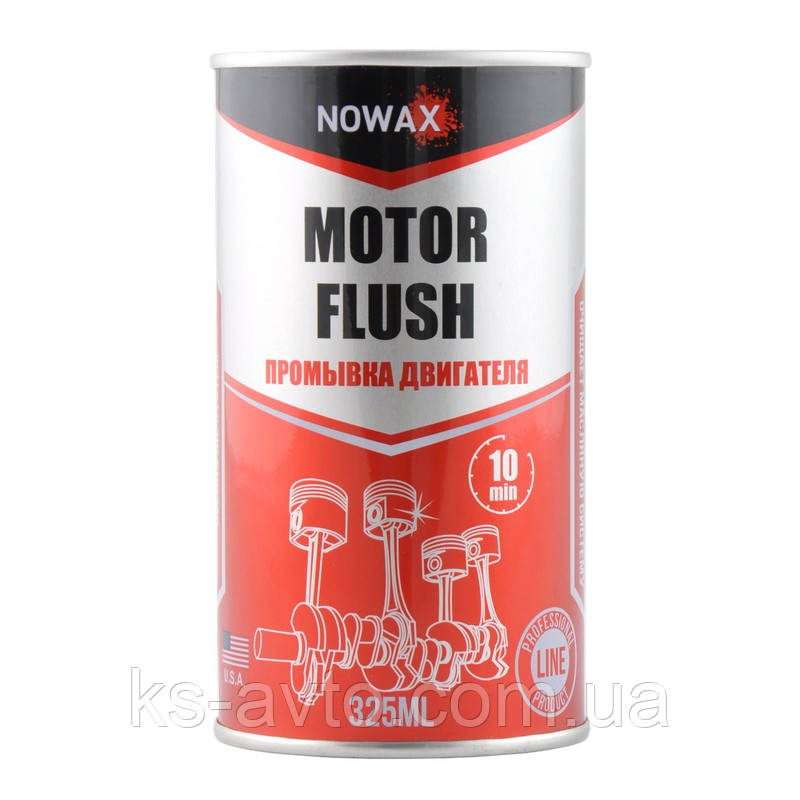Промывка двигателя (10 мин) NOWAX