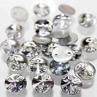 Пришивные риволи(синтетич.стекло) 12мм Цвет Crystal  1шт