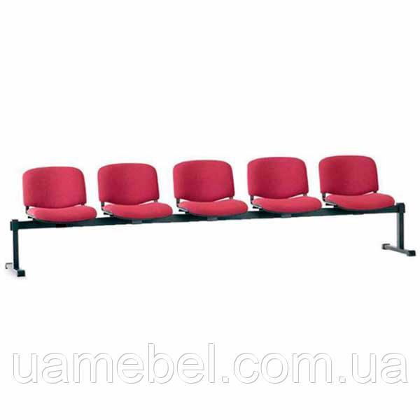 Офисный стул ISO-5Z (ИСО Z) 5 мест