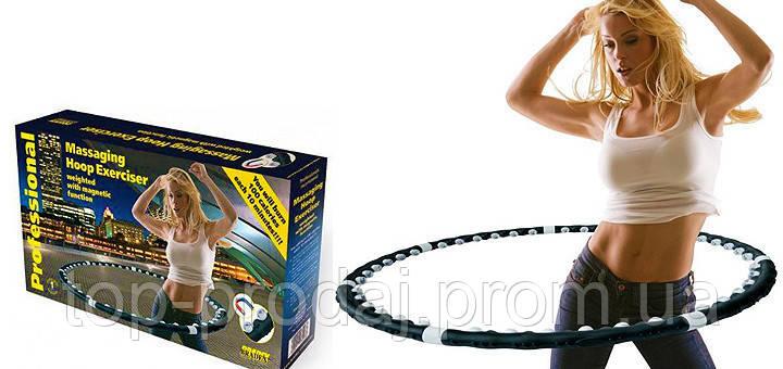 Обруч Hula Hoop с магнитами Massaging exerciser Магнитный обруч Хула хуп