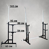 Лавка регульована (до 250 кг) + Стійки під штангу з страховкою (до 200 кг), фото 7