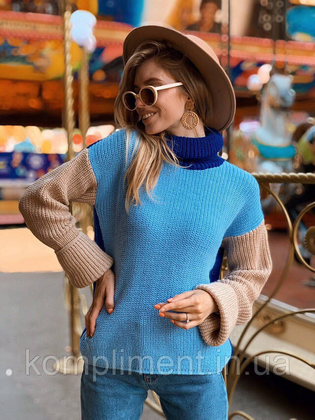 Женский вязаный свитер под горло, голубой