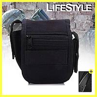 Тактическая сумка на ремень Tactical Bag - Oxford 600D (B06)
