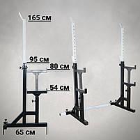 Лавка регульована (до 250 кг) + Стійки під штангу з страховкою (до 250 кг), фото 7