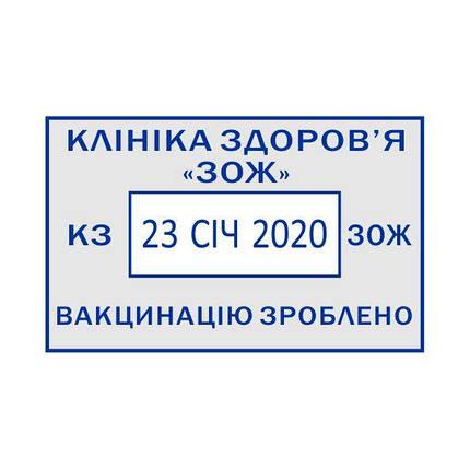 Датер металевий 4мм з вільним полем 41x24 мм, Trodat 5430 professional, фото 2