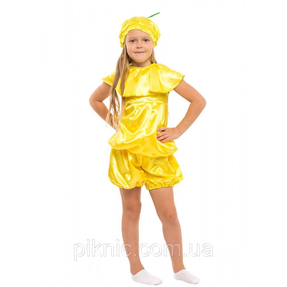 Костюм Лимон для детей 7,8 лет. Детский карнавальный костюм для мальчиков и девочек. 340