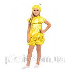 Костюм Лимон для детей 7,8 лет. Детский карнавальный костюм для мальчиков и девочек. 340, фото 3