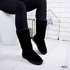 """Угги высокие, сапоги зимние в стиле """"UGG"""" черного цвета из НАТУРАЛЬНОЙ ЗАМШИ. Зимние угги. Теплая обувь, фото 3"""