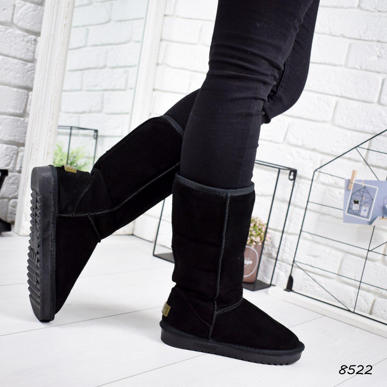 """Угги высокие, сапоги зимние в стиле """"UGG"""" черного цвета из НАТУРАЛЬНОЙ ЗАМШИ. Зимние угги. Теплая обувь"""