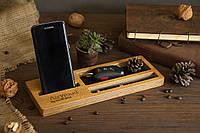 Офисный аксессуар с персонализацией, Подставка для смартфона планшета ручки очков ключей часов в подарок шефу