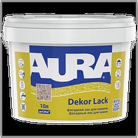 Фасадний лак для каменю Aura Dekor Lack