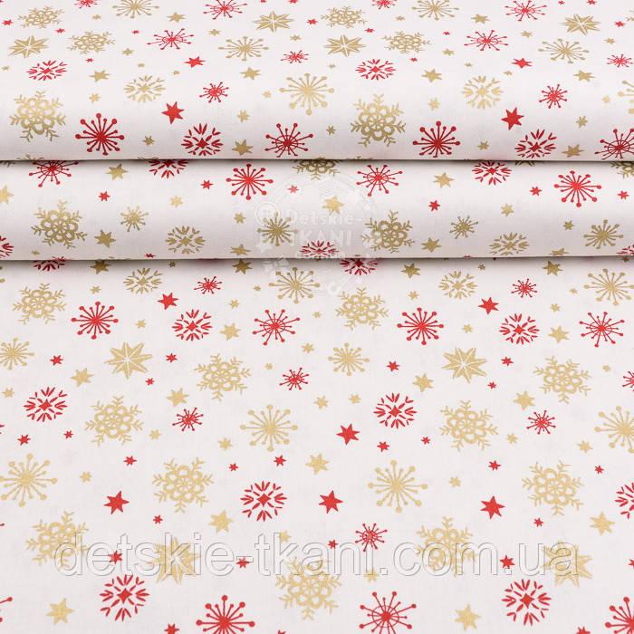 """Поплин с новогодним, глиттерным рисунком шириной 240 см """"Мелкие снежинки"""" золотисто-красные на белом (№2466)"""