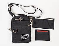 """Сумка """"City Bag"""" маленькая через плечо с кошельком и кардхолдером. Разные цвета"""