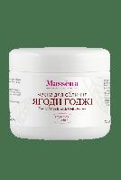 Massena Маска для лица, ягоды Годжи, anti-age, 250 мл
