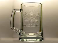 Пивная кружка с логотипом