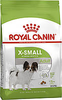 Royal Canin X-small Adult. Сухой корм для собак мелких пород. 0.5кг.