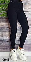 Джинсы женские Американки черные Relucky норма, фото 1