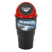 Мусорное ведро для авто, Мусорное ведро для машины, Мини мусорник в машину, Емкость для мусора в авто