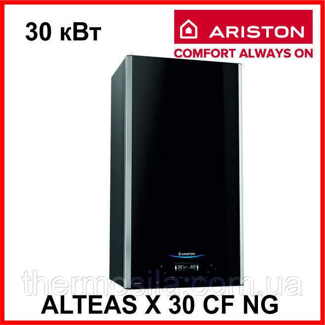 Газовый котел Ariston ALTEAS X 30 CF NG