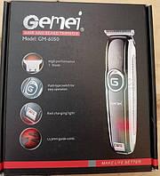 Аккумуляторная машинка для стрижки волос Gemei GM-6050, Беспроводная машинка для стрижки