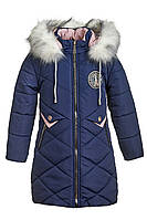 Зимняя куртка ANSK 134 синяя 5426000Z, фото 1