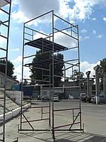 """Б/У Вышка ВЗРП """"Атлант"""" 2х2м (3+1) - 4,5м, Украина, фото 2"""