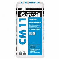 Ceresit СМ - 11 клей для плит.  25 кг