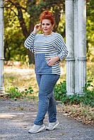 Женский удобный спортивный костюм кофта кенгуру и штаны трехнить петля размер: 42-44, 46-48, 50-52, 54-56