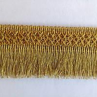 Бахрома парчовая 4,2см № 1932 G золото