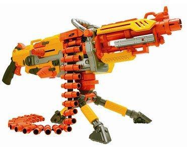 Іграшкова дитяча зброя