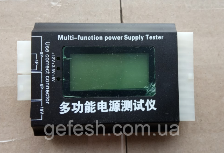 Тестер блоков питания ATX BTX ITX с экраном с LCD