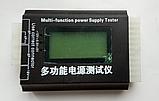 Тестер блоков питания ATX BTX ITX с экраном с LCD, фото 5