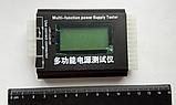 Тестер блоков питания ATX BTX ITX с экраном с LCD, фото 6
